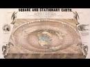 Плоская Земля. Подсказка из 1956 года!