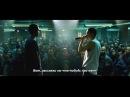 Eminem vs. Papa Doc [Русские субтитры] 8 миля (8 mile)