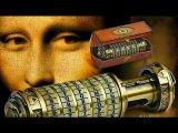 Код Да Винчи. Реальность или фантастика. Документальные фильмы (31.07.2016)