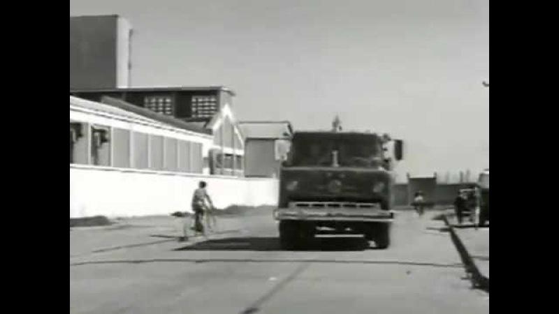 PROHIBIDO PISAR LAS NUBES 1970