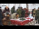 Жители Дебальцево простились с земляком, павшим при попытке прорыва ВСУ на город