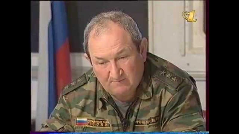 Геннадий Трошев о состоянии солдата на войне, 1999-й год.
