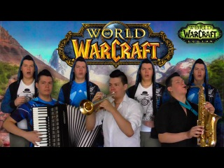 World Of Warcraft - Anduin - EPIC ONE-MAN-BAND (AvixW Cover)