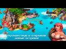 Хит Гроза морей 2017 видео игры про пиратов морской тематики в стиле РПГ на русском