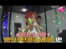 [M2]☆불타는노래방☆방탄소년단(BTS) 정국노래자랑 1편