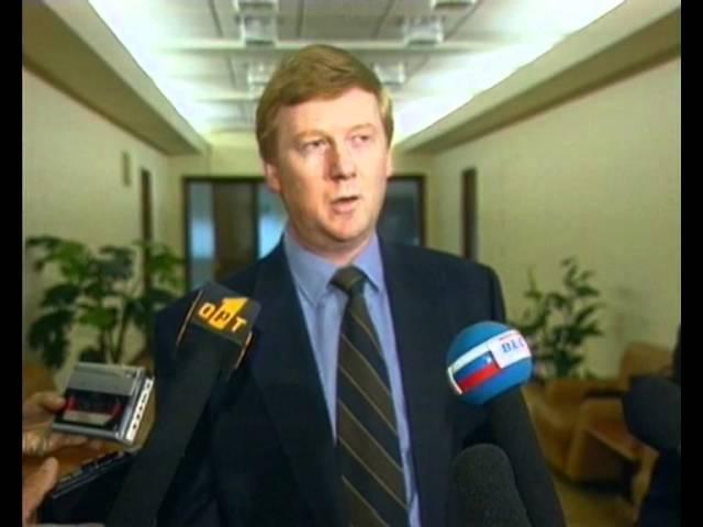 Программа Сергея Доренко 1997-11-15.mkv