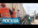 Развязку на повороте с Ленинградки на Зеленоград откроют ко Дню города