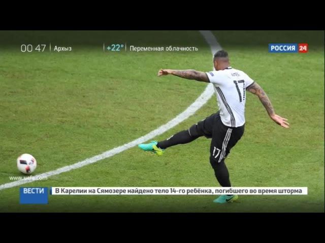Евро-2016: сборные Франции, Германии и Бельгии - в четвертьфинале
