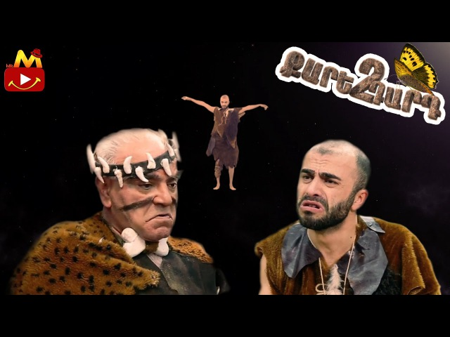 [Qare Dard 2]- Xatuba feat. Cexapet Gogo-(Trir Titer )