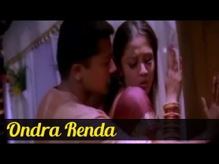 Tamil Songs - Ondra Renda - Surya - Jyothika - Kaakha Kaakha Movie