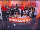 Medeni Mesec Uz Moravu vetar duva LIVE Utorkom u 8 TvDmSat 2016