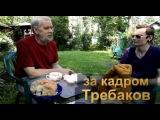 Сергей Жигалкин и Георгий Топорков. Что есть философия и кто такой философ