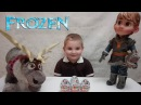 Холодное сердце Свен и Кристоф открывают киндер FROZEN Киндер сюрприз Ледяное серд...