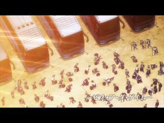 SHIZA Режущий грань добра и зла / Dansai Bunri no Crime Edge TV - 5 серия Lex & Oni 2013 Русская озвучка