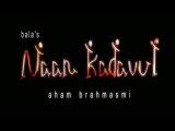 Uma Mohan - Namaskaratha Mantra Naan Kadavul (KukaMystic Bootleg)