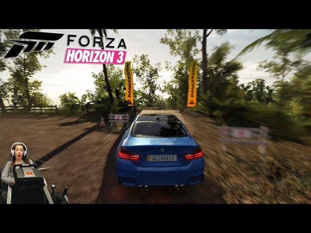 Гоночки на Бехе M4 в Forza Horizon 3