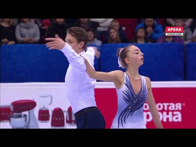Aleksandra Boikova   Dmitrii Kozlovskii FS 2017 Russian Nationals