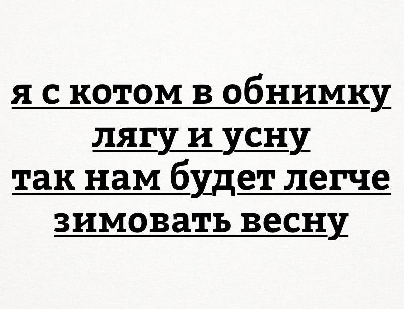 https://pp.userapi.com/c626427/v626427002/6683c/t6l04I9ZfOE.jpg
