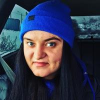 Valentina Stolyarova