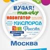 Вуаля, туроператор детского отдыха   Москва