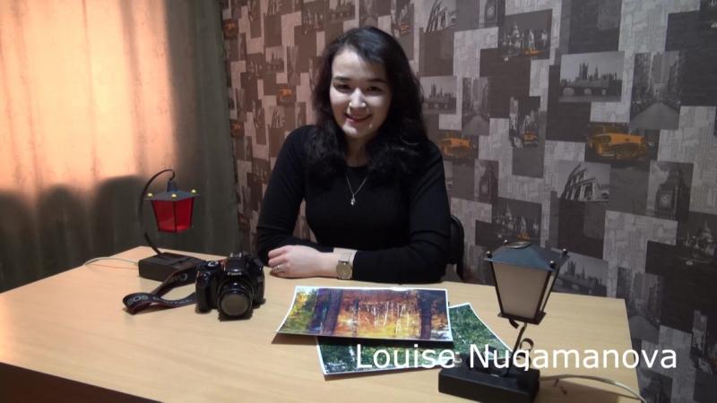 Луиза Нугаманова (видео монтаж от Ильдара)