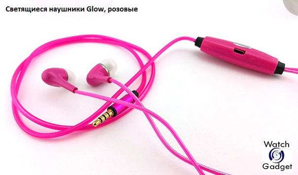 Светящиеся наушники El Glow купить