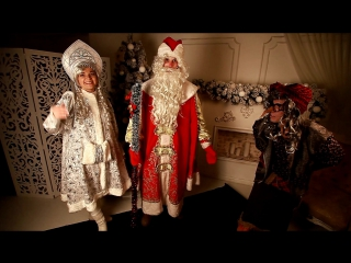 Новогодние детские спектакли от АРТ-Студии