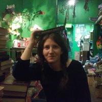 Екатерина Кореева