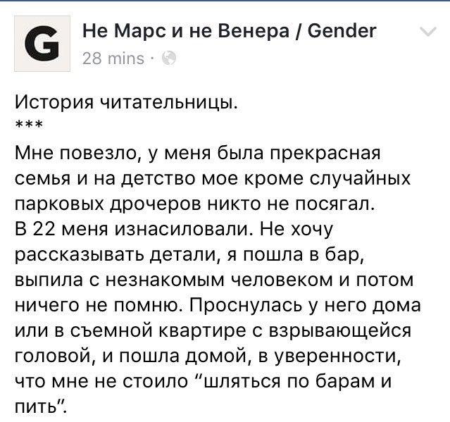 suka-pizda-tuz-malafya