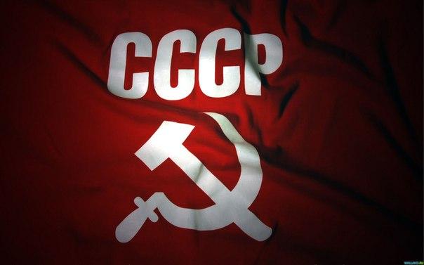 30 декабря 1922 года образован Союз Советских