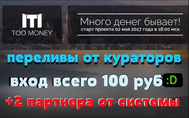 🗣🗣ВНИМАНИЕ 💣СТАРТ тарифа CLASSIC 100 ➡2 мая 2017 в 18:00 МСК О нем ещ