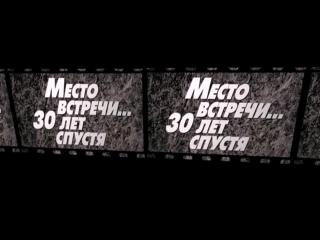 Вечер встречи 2017 ЗОШ 6