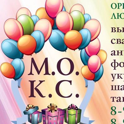 Олег Мочалов
