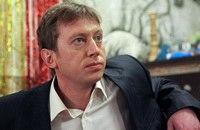 Купить билеты на  Михаил Трухин Сказка Марка Твена «Принц и нищий»