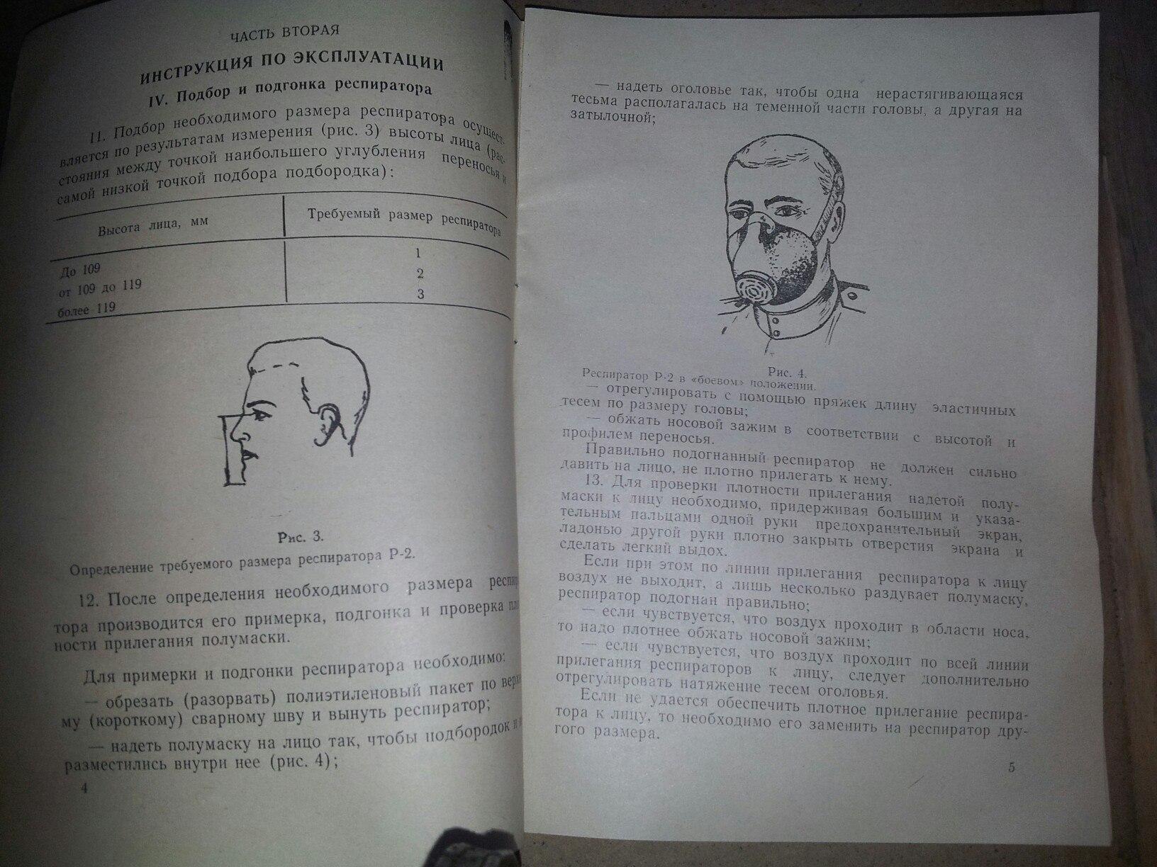 raPGRbObmQI.jpg