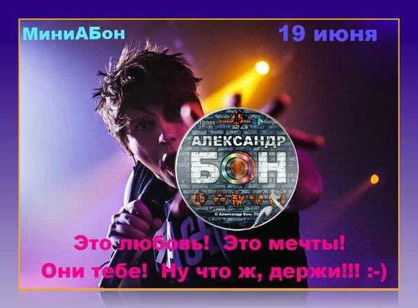 https://pp.vk.me/c626427/v626427529/117ea/3LXWIn5wU88.jpg
