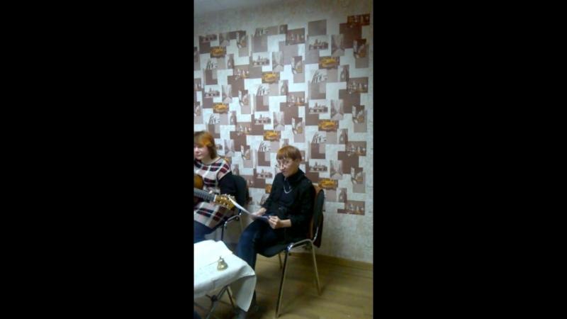 Вечер Галины Семизаровой и Марины Гордиенко