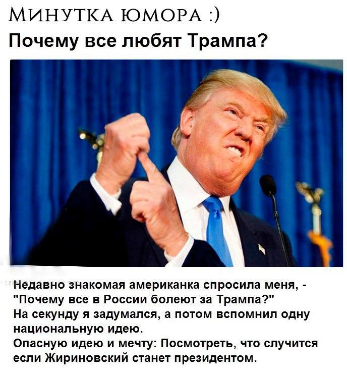 https://pp.vk.me/c626427/v626427567/2d35c/GU2foYchtZI.jpg