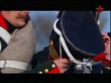 10. Неизвестная война 1812 года 1_4 Бородино Битва гигантов