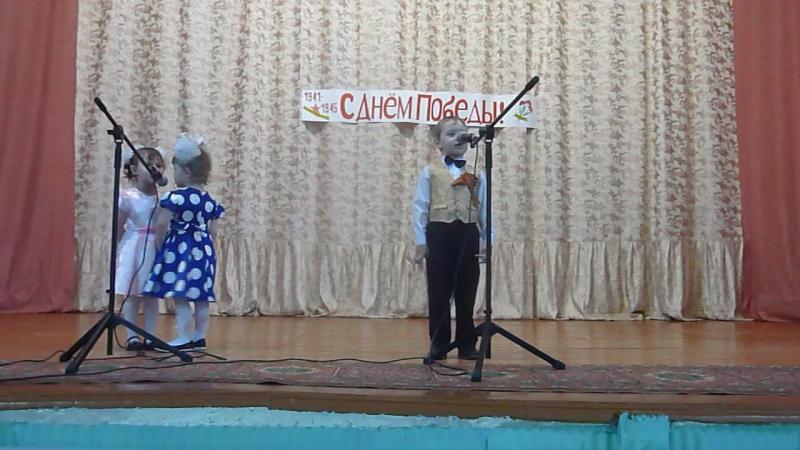 Концерт на 9 мая****Любимые детки Игореша Лерочка и Дашуля