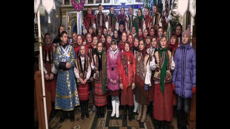 Коляда учнів Недільної школи в храмі Різдва Пресвятої Богородиці с.Богдан - 2017 року.