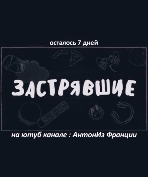Дмитрий Власкин, Москва - фото №5