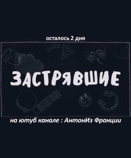 Дмитрий Власкин, Москва - фото №3