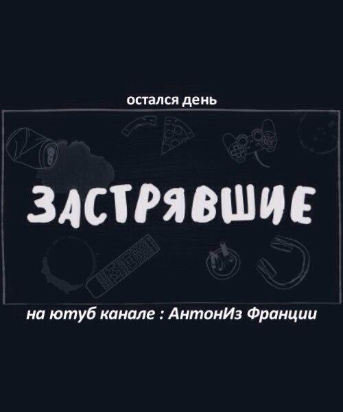 Дмитрий Власкин, Москва - фото №2