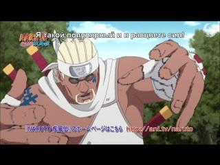 Наруто: Ураганные хроники / 497 Серия - Промо