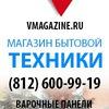 """Интернет-магазин """"Вмагазине"""""""