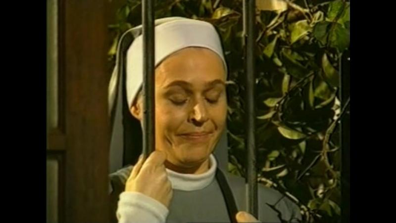 Девушка по имени Судьба, 1994 (40)