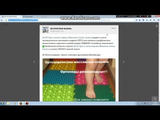 Поздравляем победителя конкурса ДАРИМ 4 пазла ортопедического массажного коврика ОРТО! г.