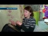 Изнасилование и убийство школьницы (Иркутская область)