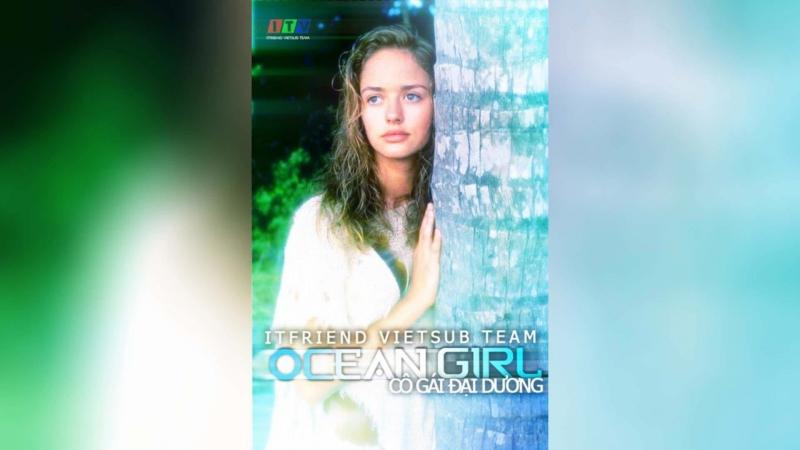 Девочка из океана (1994